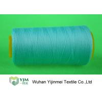 Buy cheap Dyed Ring Spinning Polyester Sewing Thread For Jeans / Handbags / Shoes from wholesalers