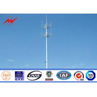 Buy cheap Galvanized Self Supporting Lattice Tower , Telecommunication Antenna Mono Pole Tower from wholesalers