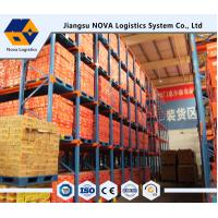 Buy cheap Industrial Storage Equipment Drive In Pallet Racking With 10 Years Warranty from wholesalers