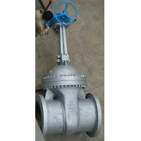 Buy cheap Ansi 300LB  28 Inch Big Size Flanged Rising Stem WCB Gate Valve ,Stv Big Size WCB Gate Valve DN700,300lb from wholesalers