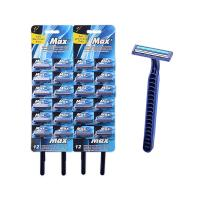 Buy cheap two blade disposable razor for men shaving from wholesalers