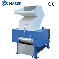Buy cheap Soundproof Crusher for Plastic Bottle (NPCP-300) from wholesalers