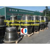 Cone Marine Rubber Fender , SCN700 / HC700H / QCN700 Rubber Dock Fender