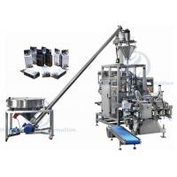China PLC Control Vacuum Packing Machine , Coffee Vacuum Packaging Machine on sale