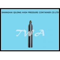 Buy cheap Aluminum Gas Cylinder 0.6L 0.62kg EU Certificate CO2 Gas Bottle product