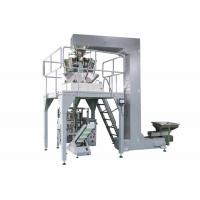 Buy cheap Packing Speed 5-70 Bags/Min, Full Automatic Cotton Candy Packaging Machine from wholesalers