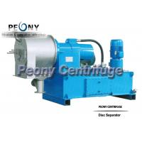 Buy cheap Two Stage Pusher Salt Centrifuge Sulzer Designed, Salt dehydration centrifuge from wholesalers