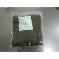 Buy cheap Delicious Roasted Seaweed Nori / Healthy Wasabi Seaweed Chips HACCP FDA Listed from wholesalers