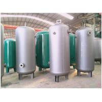 Buy cheap SGS Tested Refillable Compressed Air Receiver Tank For Petrochemical Industry product