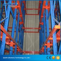 Buy cheap Ajustbale use Q235 steel metal drive through racks from wholesalers