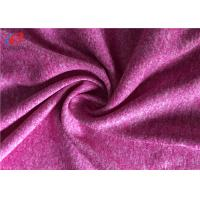 Buy cheap 150gsm 100% Polyester Weft Knitted Fabric Melange Single Jersey Fabric For Sportswear from wholesalers