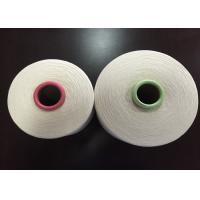 Buy cheap Strong Cotton And Polyester Blend Yarn For Weaving / Knitting NE10 Carded from wholesalers