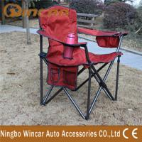 Buy cheap Jacquard Fabric Outdoor Camping Car Accessories , Folding Camping Chair from wholesalers