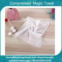 Buy cheap white small coin magic towe compressed towel from wholesalers