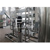 Buy cheap Pure Drinking / Drinkable Water RO/ Reverse Osmosis Filter Equipment / Plant / Machine / System / Line from wholesalers