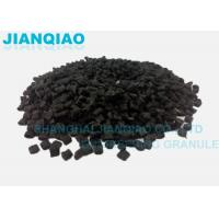 Buy cheap Good Liquidity High Impact Resistance Modified PP ,  Pp Elastomer 30% GF Reinforce PP from wholesalers