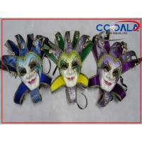 Buy cheap Venice Paper Jester Mask  Mardi Gras Color Men Face Mask 20152379 from wholesalers
