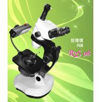 Buy cheap Swing Arm 6.7-45X Gem Trinocular Microscope with Oval Base product