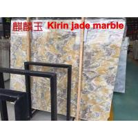 Buy cheap China Building Materials Sourcing Agent, Construction Materials Purchase Agency from wholesalers