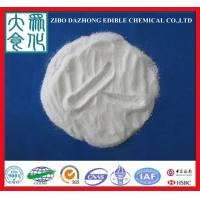 Buy cheap iron-free/non-ferric aluminium sulphate (for water treatment)16%min from wholesalers