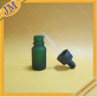 Buy cheap 10ml frosted green essential oil glass bottle with childproof cap from wholesalers