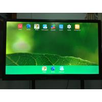 Buy cheap 65 inch Interactive touch LED display large screen panel monitor cheap professional flat panel tv display from wholesalers