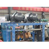 Buy cheap Commercial Water Cooled Screw Chiller For Cold Chain Logistic from wholesalers