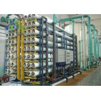 Buy cheap Drinking Water Treatment Machine / Salt And Calcium And Magnesium Removal System from wholesalers