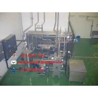 Buy cheap milk pasteurizing equipment from wholesalers