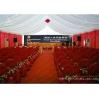 Buy cheap Hard Pressed Aluminum Frame Fabric Cover Commercial Party Tents With Beautiful Lining Decorations from wholesalers