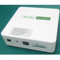 Buy cheap MBOX-5 Multi-parameter patient monitor from wholesalers