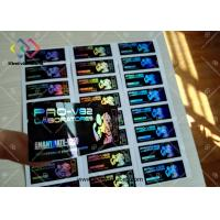 Buy cheap Waterproof Hologram Foil Stamp Steroids 10ml Bottle Labels For Pharmaceutical from wholesalers