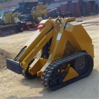 Buy cheap DH 1150 mini skid steer loader,used skid steer prices from wholesalers