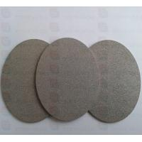Buy cheap Gr1 Gr2 Based metal electroplating electrode titanium fitow from wholesalers
