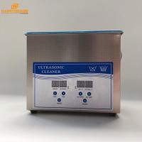 Buy cheap Volume 3Liter  Portable Ultrasonic Jewelry Cleaner Ultra High Frequency 110V / 220V from wholesalers