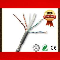Buy cheap Factory FTP CAT6 Copper Lan Cable NETWORK CABLE from wholesalers