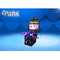 Buy cheap 600W Shooting Arcade Machines 4 Shooting Gun Simulator 12 Months Warranty from wholesalers