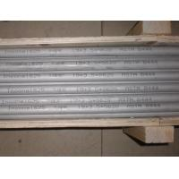 Buy cheap Inconel 625 Alloy(UNS N06625), Tubes, Pipes, Fittings, Round Bar, Plate from wholesalers