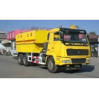 Buy cheap 10T Site Mixed Granular ANFO Explosive Semi Trailer Truck BCLH/BCRH/BCZH from wholesalers