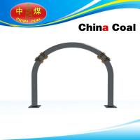 Buy cheap 29U shaped steel support from wholesalers
