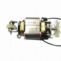 Buy cheap Universal AC Motor, Applicable to Paper Shredders and Whipping Machines from wholesalers