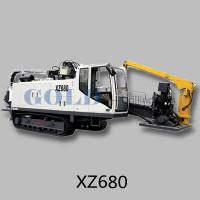 Buy cheap XZ500 all hydraulic horizontal directional drilling rig 50 Kn torque from wholesalers