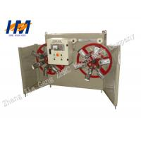 Buy cheap Computerized Pipe Coiler Machine , PE Corrugated Pipe Winding Machine from wholesalers