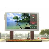 Buy cheap LED Display Screen P20mm from wholesalers