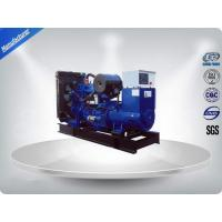 Buy cheap Electronic Marine Diesel Generator Set China Original Certificated from wholesalers
