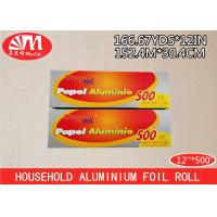 Buy cheap ISO Heavy Duty Catering Aluminium Foil Roll 12In X 20 Micron X 500Ft With Metal Cutting from wholesalers