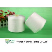 Buy cheap Durable 100 Polyester Yarn For Knitted Garments , Good Twist and Color Fastness product