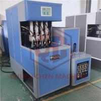 Buy cheap steel PET Bottle Injection Moulding Machine , Automatic PET Blow Molding Machine from wholesalers