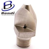 Buy cheap Stainless steel Narrow angle high impact Vee Jet nozzles water flat fan vee jet spray nozzle from wholesalers
