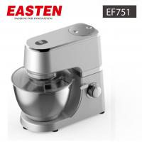 Buy cheap Easten 700W-1200W Top Chef Classic Stand Mixer/ Die Casting Food Mixer EF751/ Stand Egg Mixer Price from wholesalers